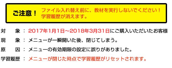 201804_12