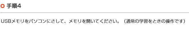 201804_8